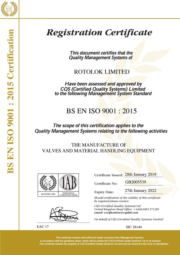 BS EN ISO 9001 : 2015